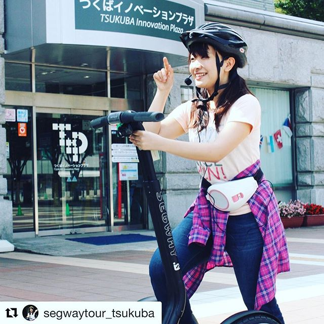 The tour guide makes the tour - get your segway smile and segway adventures with segway tours in Tsukuba Japan  . . . @segwaytour_tsukuba ・・・ 講習から丁寧に教えるので誰でもすぐに笑顔になっちゃいます(≧∇≦) Everyone can get Segway smile soon with our training ^ ^